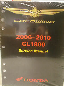 2012 honda gl1800 users manual